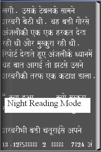 review of foreign literature android 1 chapter ii review of related literature and studies this chapter presents the related literature and studies both local from foreign and local sources this.