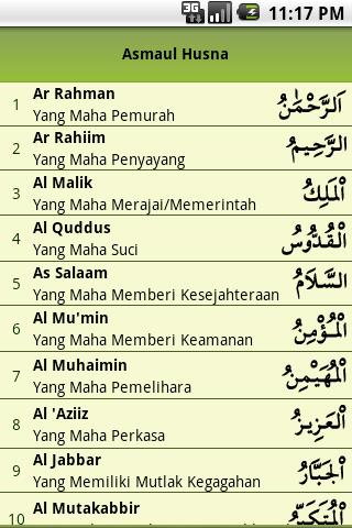 Al-Quran & Asmaul Husna