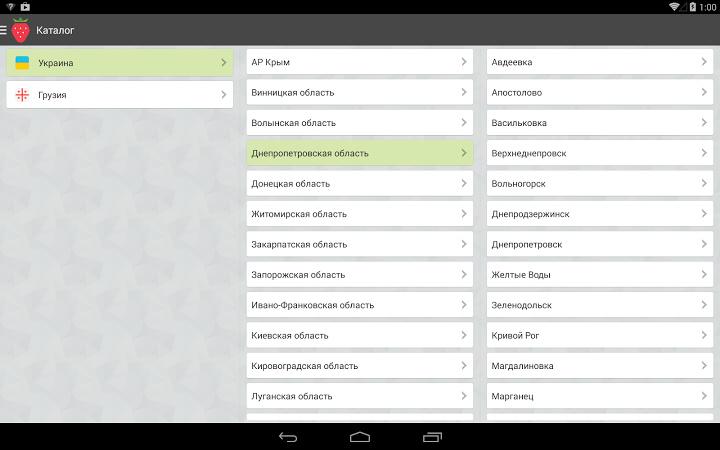 Андроид на бонус приложения