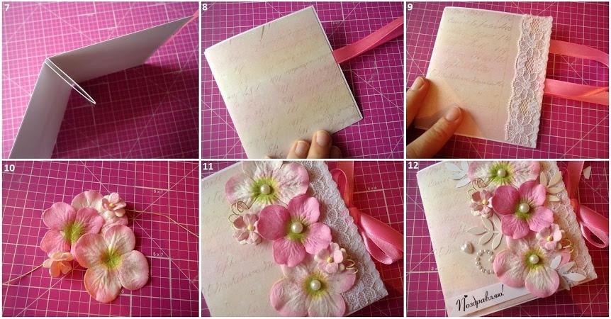 Сделать открытки своими руками для начинающих