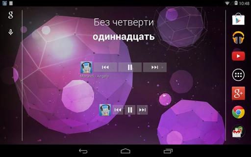 Скачать с музыку на андроид