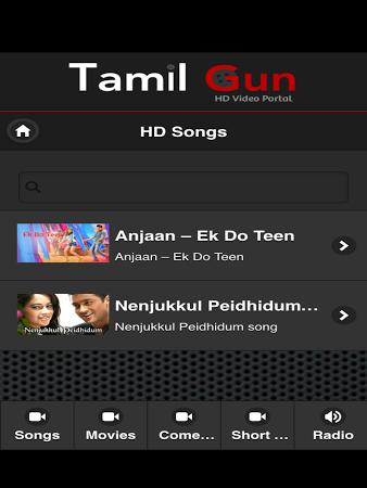 Tamil Music ON