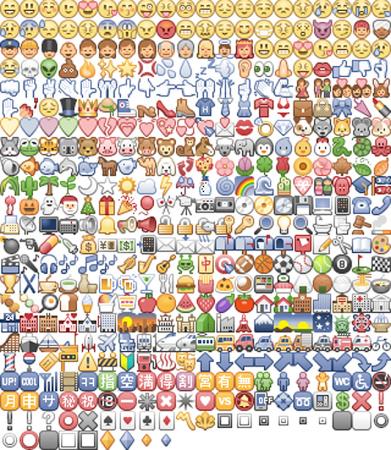 how to get more favebook emoji