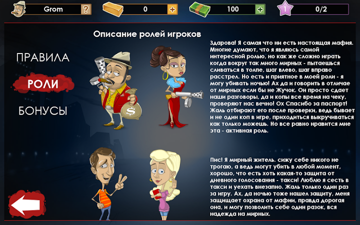 Русская народная игра пятнашки описание игры: считалкой выбирают водящего - пятнашку