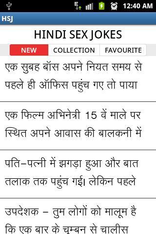 hindi jokes sex xxx