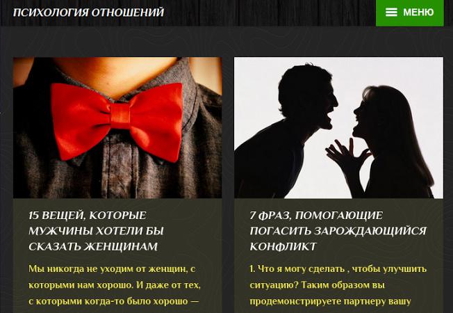 foto-zhenskoy-raskritoy-pizdi
