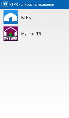 Image Result For Downloads Googleplaymarket