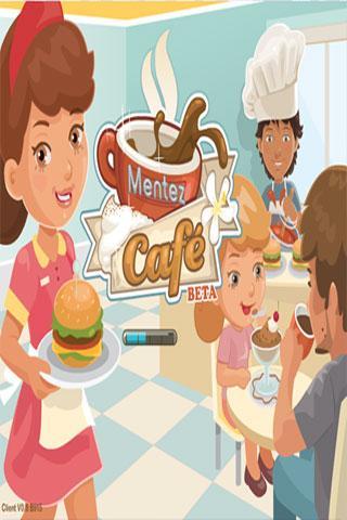 goodgame cafe 2