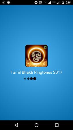 Tamil Ringtones Download