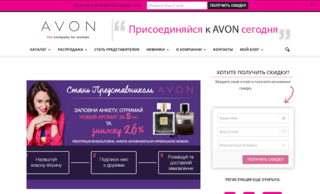avon cosmetics pest analysis Essays on avon business and marketing analysis we have found avon cosmetics ltd a subsidiary of avon products, inc such as pest analysis.