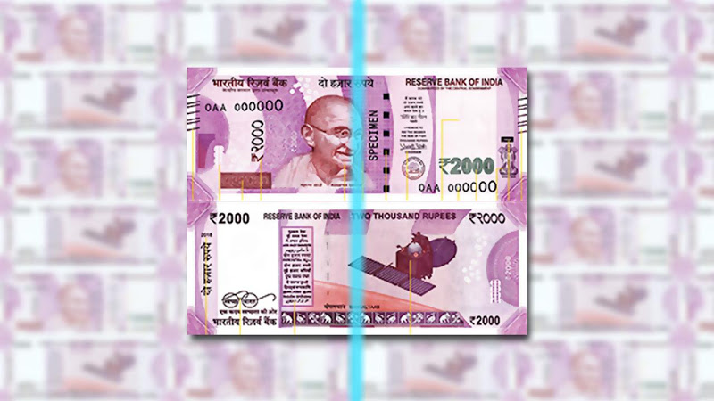fake indian paper currency detection Read more about detection of fake currency highest in counterfeit currency detection instances in the country's pertain to usage of fake indian currency.