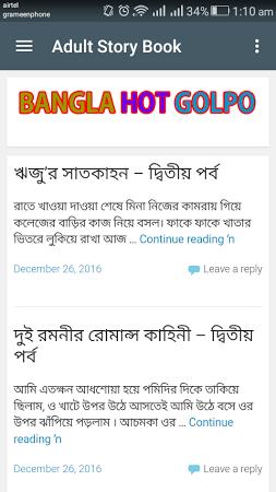 download bangla choti pdf file