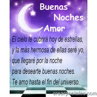 Frases De Buenas Noches Amor Gratis Download Entertainmentltd