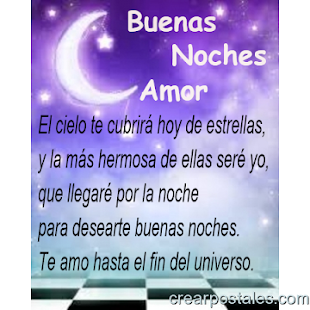 Frases De Buenas Noches Amor による無料ダウンロード