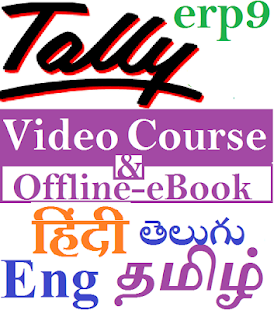 hindi eng dictionary java app