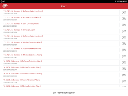 iVMS-4500 APK for Android - free download on Droid Informer