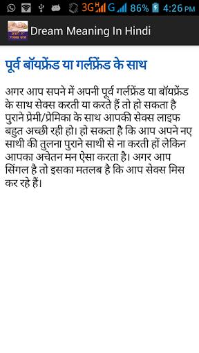 Love U Meaning In Hindi (MB) Free Download | aleksaudio com