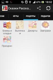 """Пирог """"Копи царя Соломона"""" – кулинарный рецепт"""