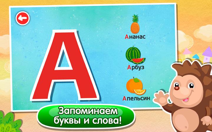 Игра Симулятор козла играть онлайн бесплатно