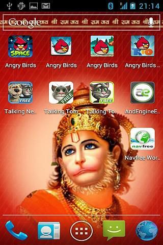 Hanuman 3d Live Wallpaper Download - 3d wallpaper