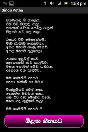 Sinhala sindu gratis download » tonppellila gq