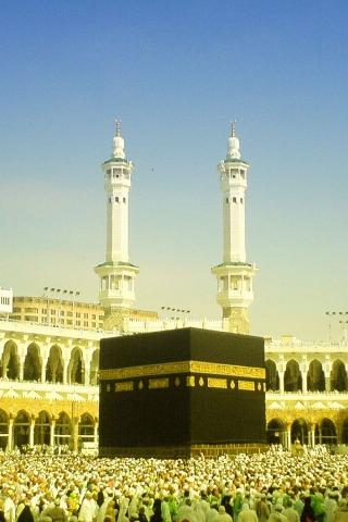 Madina Hd Wallpaper Free Download The Galleries Of Hd Wallpaper