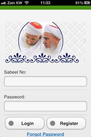 FMB Khaitan Free Download - SAK FMBKhaitan