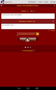 übersetzer thai deutsch google