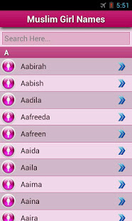 Muslim Baby Names And Meaning Free Download Appguru Apps Muslim Names